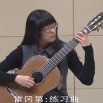 YiHui Wang Regondi